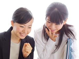 幸せとは「経済的な幸せ」を含む 「働く幸せ」である。